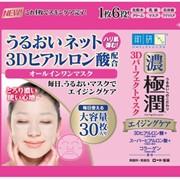 ROHTO HADA LABO Gokujyun 3D Perfect Mask Увлажняющая антивозрастная маска для лица 3D «все-в-одном», 30 шт фото