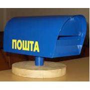 Почтовые ящики индивидуальные для хранения индивидуальной корреспонденции фото