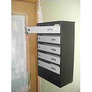 Ящики почтовые коллективные для для многоквартирных домов на 6 квартир фото