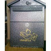 Почтовый ящик ящик почтовый ящик для писем и газет купить почтовый ящик в киеве почта. фото