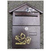 Ящики почтовые индивидуальные фото