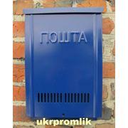 Почтовый ящик Украина фото