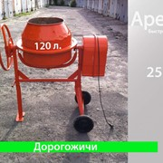 Аренда бетономешалок 120 л, Киев фото