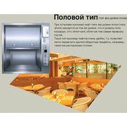 лифт кухонный фото