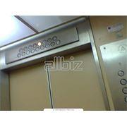 Лифты Ресторанный лифт Украина Одесса фото