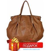 Пакеты и сумки защитные Сумка «Руна» 32C8278 купить Украина цена Украина Донецк фото