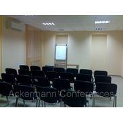 Комфортабельные залы для тренингов, консультаций, семинаров, курсов, лекций, презентаций, переговоро фото