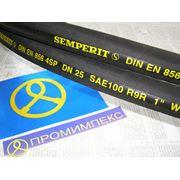 Рукав для заправок самолетов ТАРС - Semperit