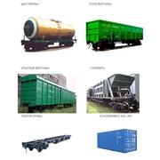 Железнодорожные перевозки в Узбекистане фото