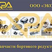 Крышка 7117-30350 / SA7117-30350 фото