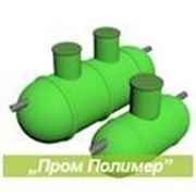 Нефтеуловитель фото