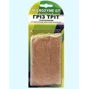 Гриз Трит гранула (Микрозим) жиры фото