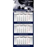 Печать квартальных календарей фото