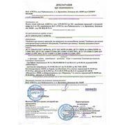 Декларирование соответствия в Украине фото
