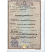 Сертификация электро инструмента фото
