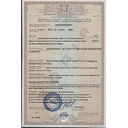 Сертификат соответствия УкрСЕПРО фото