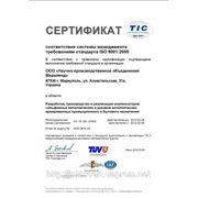 Сертификация предприятий как изготовителей продукции фото