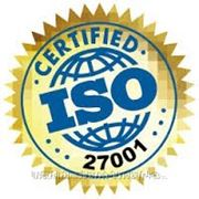 Сертификация организации по стандарту ISO/IEC 27001 фото