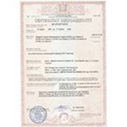 Сертифікат якості, сертифікат відповідності фото