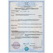 Сертификация кирпича фото