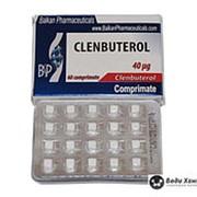 Clenbuterol (Balkan) фото