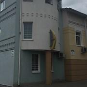 Аренда офиса в центре города (Пожарный пер., 5Б) фото