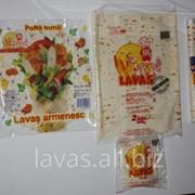 Lavash de vinzare Moldova фото