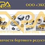 Крышка 7118-30370 / SA7118-30370 фото