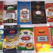 Упаковка для халвы с логотипом фото