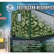 Полевая комната для хранения стрелкового оружия (ПКХО) фото