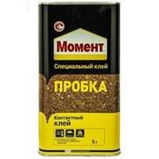 Клей Момент ПРОБКА 5л (Henkel) фото
