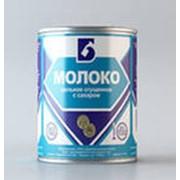 Молоко цельное сгущенное с сахаром оптом от производителя фото
