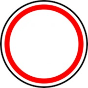 Дорожный знак Движение запрещено Пленка Б. 600 мм фото