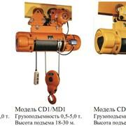 Тали электрические канатные CD1/MD1 фото
