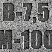 Бетон товарный B7,5 (М-100) фото
