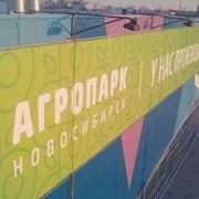 Печать и монтаж баннера Новосибирск фото