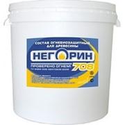 Состав огнебиозащитный «НЕГОРИН — 708» (5кг) фото