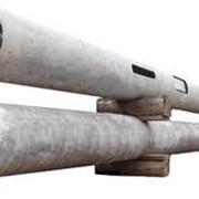 Стойки опор конические центрифугированные СКЦ, СЦ, СЦП (стойки опоры освещения)