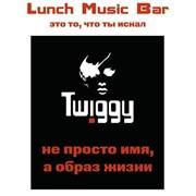 Вечеринка lunch-music bar Twiggy фото