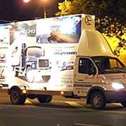 Реклама на мобильных билбордах фото