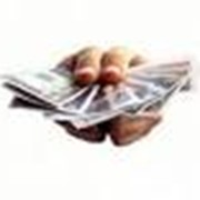 Микрокредитование физических лиц. фото