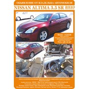 ПРОДАЁТСЯ NISSAN ALTIMA 3.5 SR MODEL 2010 фото