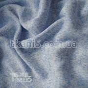 Ткань Трикотаж вязаный (светло-голубой) 5237 фото