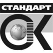 Оценка оборудования в любом регионе Украины фото