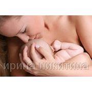 Курсы для беременных в Витебске!!!!!!! фото