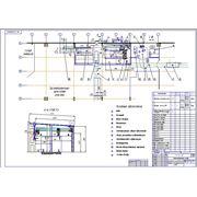 Проект Участка термической (плазменной) резки фото