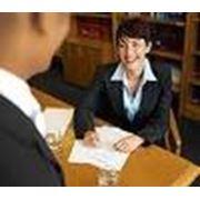 Консалтинговые услуги и маркетинговая информация в сфере международной торговли фото