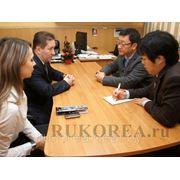 Переводчик в Сеуле, перевод корейского языка фото