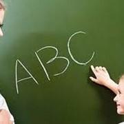 Английский язык для детей фото
