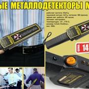 Металлодетекторы Umbrella фото
